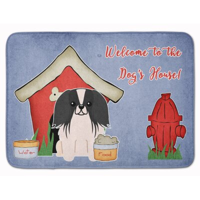 Dog House Pekingese Memory Foam Bath Rug Color: Black/White