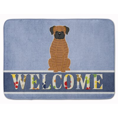 Brindle Boxer Welcome Memory Foam Bath Rug