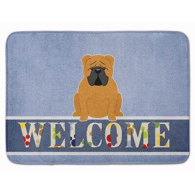 English Bulldog Red Welcome Memory Foam Bath Rug Color: Red