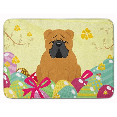Easter Eggs English Bulldog Fawn White Memory Foam Bath Rug Color: Tan