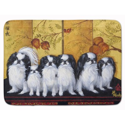 Kenwood Japanese Chin Tea House Memory Foam Bath Rug