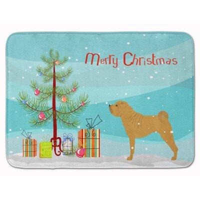 Shar Pei Merry Christmas Tree Memory Foam Bath Rug