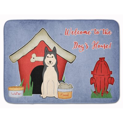 Dog House West Siberian Laika Spitz Memory Foam Bath Rug