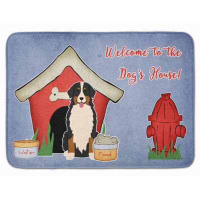 Dog House Bernese Mountain Dog Memory Foam Bath Rug