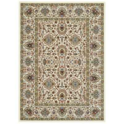 Lush Maxy Home 1-Million-Point Persian Tabriz Border Traditional Ivory/Beige Area Rug Rug Size: 7'9' x 10'6