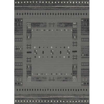 Marana Anti-Bacterial Gray Indoor/Outdoor Area Rug Rug Size: 5 x 7