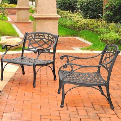 Lomax 2 Piece Cast Lounge Chair