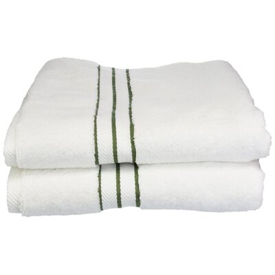 Hotel Bath Towel Set Color: Forest Green