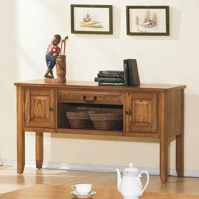 Schueller Console Table Finish: Light Oak