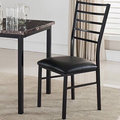 Armadillo Side Chair