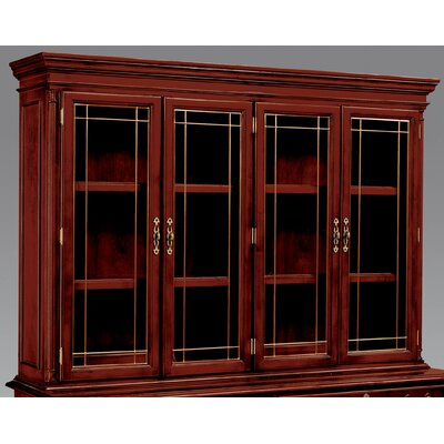 Prestbury 50 H x 71.75 W Desk Hutch
