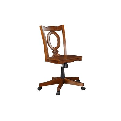 Stroupe Keyhole Mid-Back Bankers Chair Frame Finish: Cherry