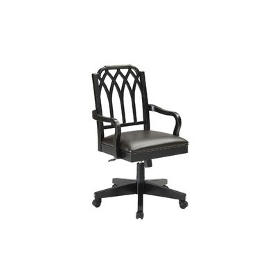 Otwell Filigree Mid-Back Bankers Chair