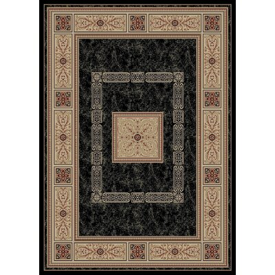 Edmonson Black/Brown Area Rug Rug Size: 5 x 8