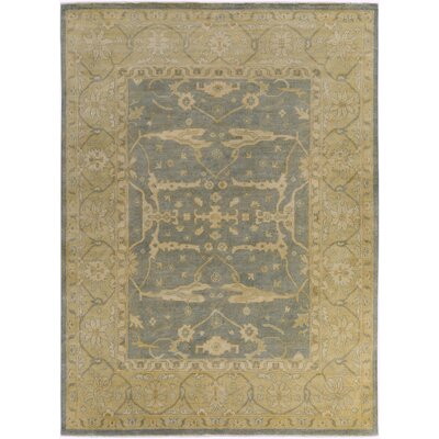 Bayles Beige Area Rug Rug Size: Rectangle 8 x 11