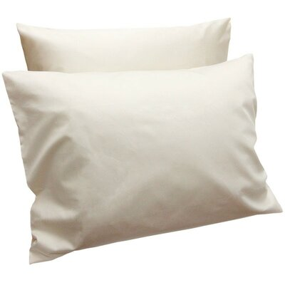 Valerie Sateen Pillowcases Color: Ivory, Size: King
