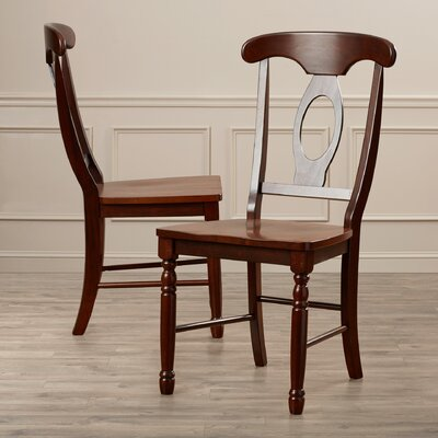 Corell Park Side Chair (Set of 2) Finish: Chestnut / Cherry