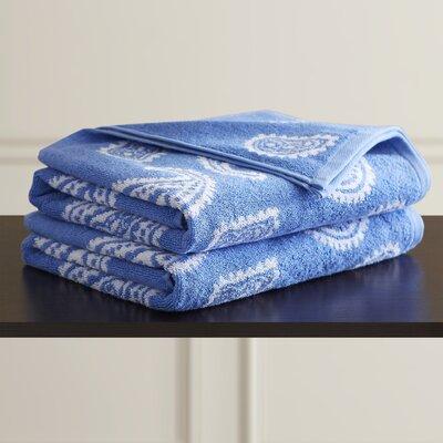 Bath Towel 2 Piece Towel Set Color: Blue