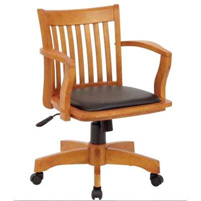 Watson Office Chair