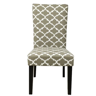 Vantage Point Side Chair Upholstery: Khaki