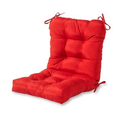 Outdoor Lounge Chair Cushion Fabric: Salsa