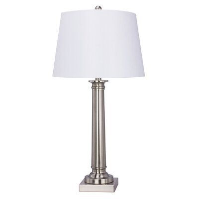 Fallston Metal 30.5 Table Lamp