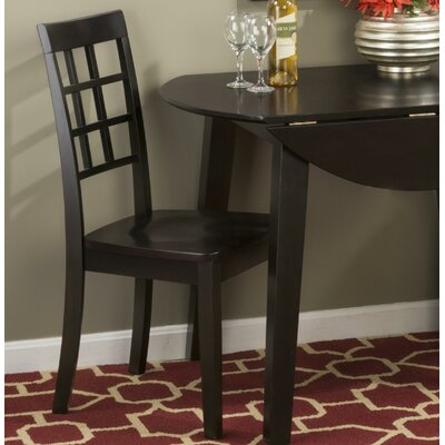 Antrim Side Chair (Set of 2) Side Chair Finish: Espresso