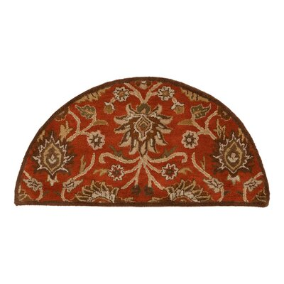 McLoon Coffee Bean Area Rug Rug Size: Slice 2 x 4