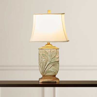 Mcnaught 27.5 Table Lamp