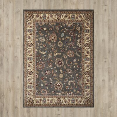 Pierceton Gray/Taupe Area Rug