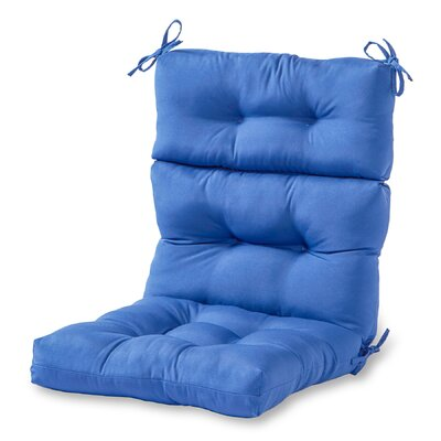 Outdoor High Back Chaise Lounge Cushion Fabric: Marine Blue