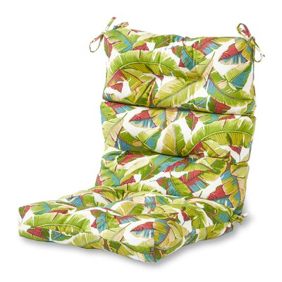 Outdoor High Back Chaise Lounge Cushion Fabric: Palm Multi