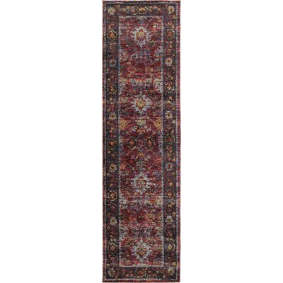 Gilman Oriental Red/Purple Area Rug Rug Size: Rectangle 52 x 76