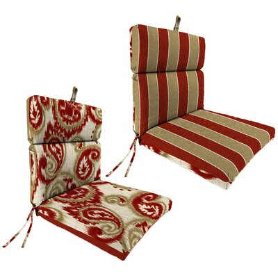 Brooke Outdoor Adirondack Chair Cushion