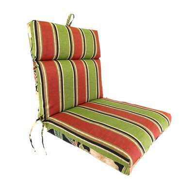 Brooke Reversible Chair Cushion