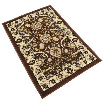 Britannia Brown Area Rug Rug Size: Rectangle 2'2
