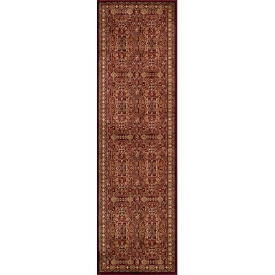 Crescent Red Area Rug Rug Size: Rectangle 53 x 76