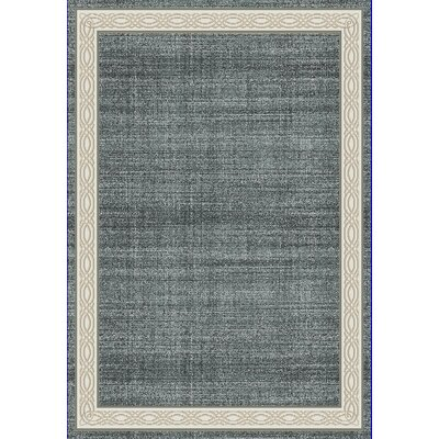 Mishawaka Gray Area Rug Rug Size: Rectangle 5'3