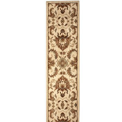 Austintown Beige Area Rug