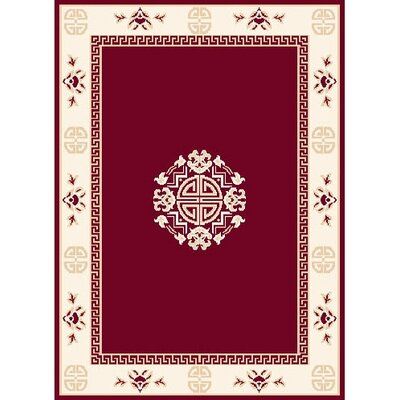 Modena Red Area Rug Rug Size: 53 x 75