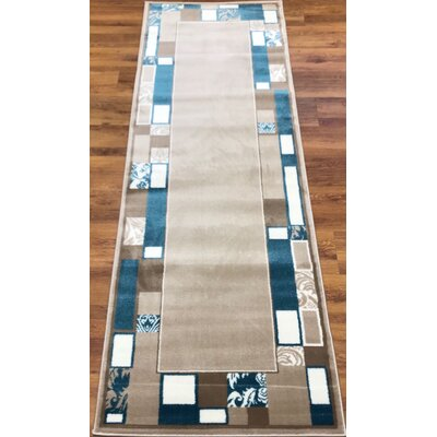 Hatfield Brown/Beige Area Rug