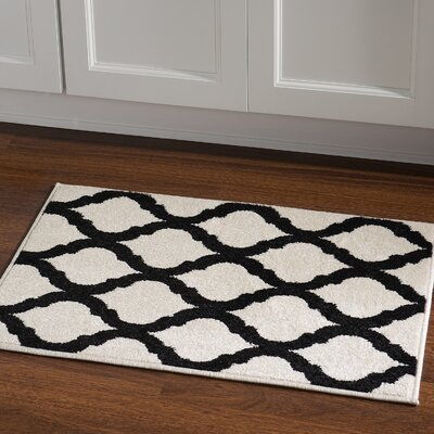 Divernon Ivory Area Rug Rug Size: Rectangle 2 x 3