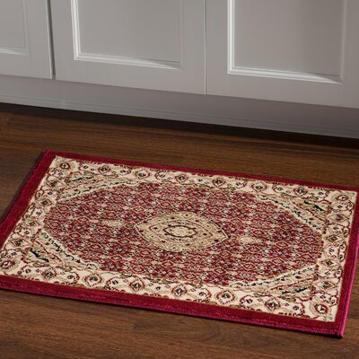 Bloomingdale Red Area Rug Rug Size: Rectangle 2' x 3'