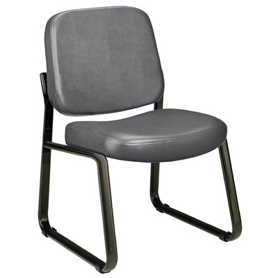 Payakumbuh Armless Guest / Reception Chair Seat Color: Charcoal