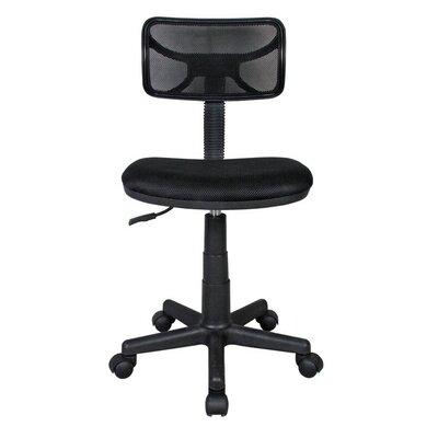 Amick Mid-Back Mesh Desk Chair Upholstery: Black