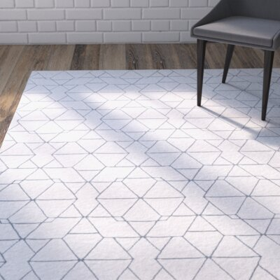 Mcdowell White/Gray Area Rug Rug Size: 2' x 3'