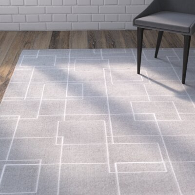 Mcdowell Gray Area Rug Rug Size: Rectangle 2 x 3