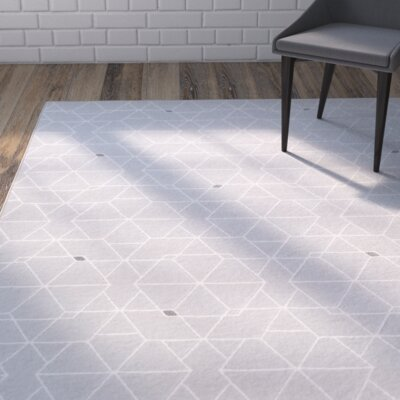 Mcdowell Gray/Neutral Area Rug Rug Size: Rectangle 2 x 3