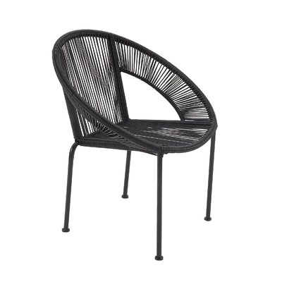 Glendale Heights Papasan Chair Color: Black