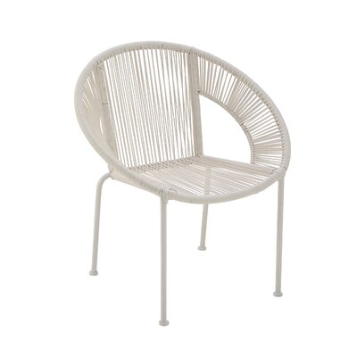 Glendale Heights Papasan Chair Color: White